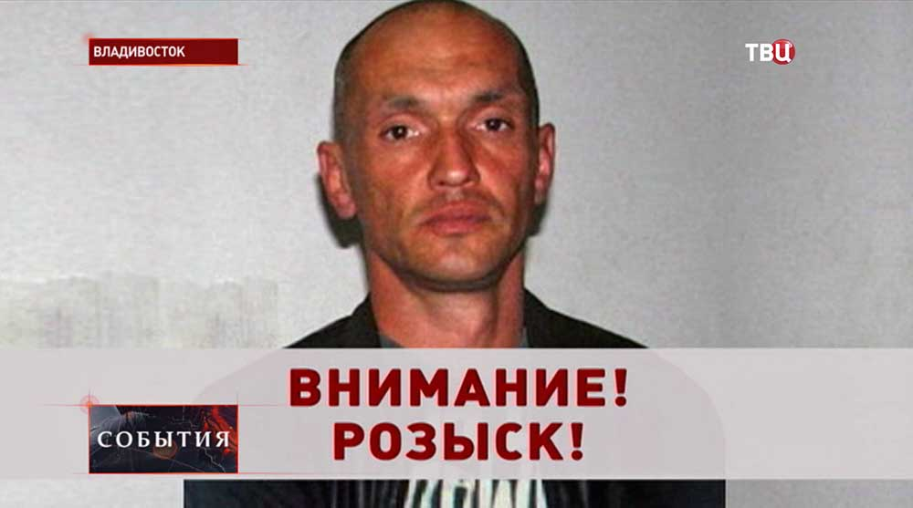 Сбежавший из-под конвоя во Владивостоке арестант