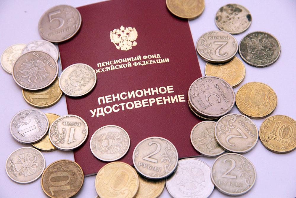 Добавки к пенсии в 2013 году