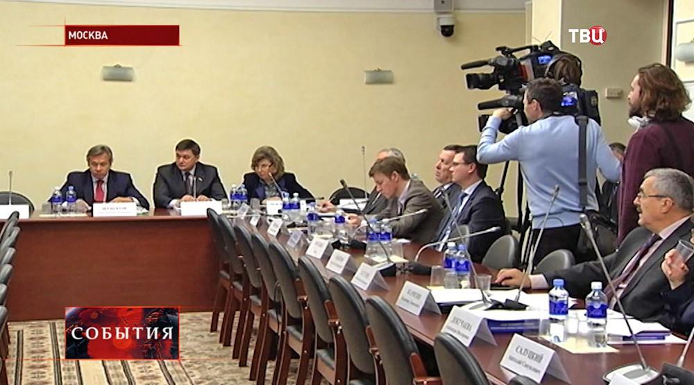 Заседание российских депутатов