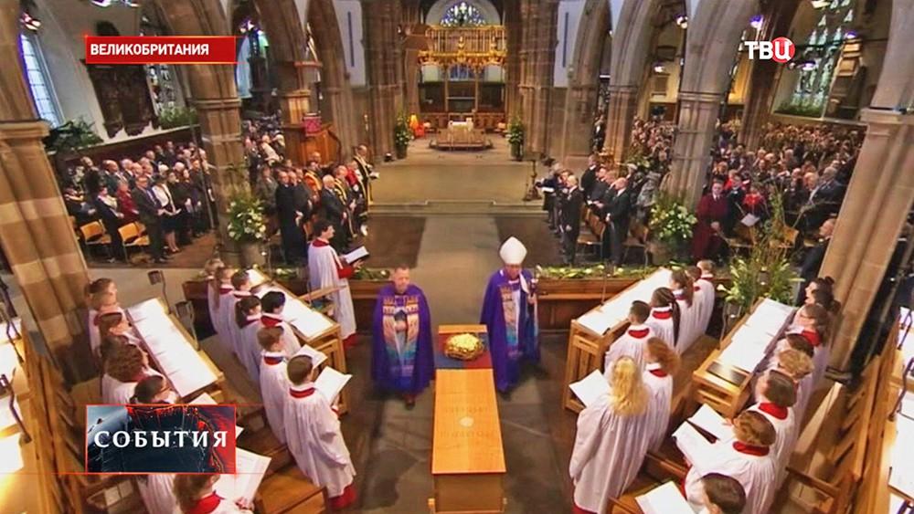 Церемония перезахоронения останков короля Ричарда III