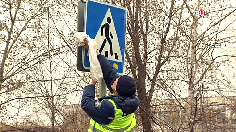 Моют дорожные знаки