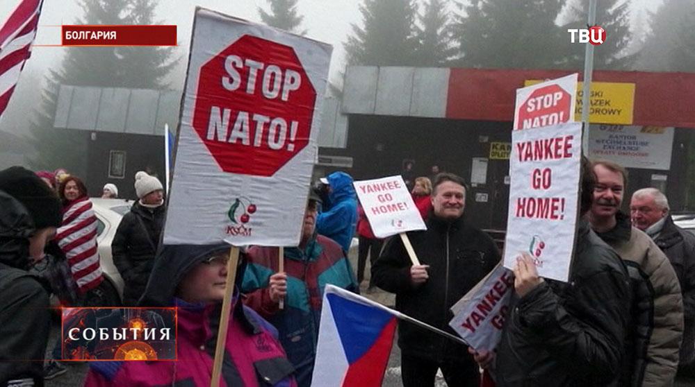 Акция против размещения баз НАТО в Болгарии