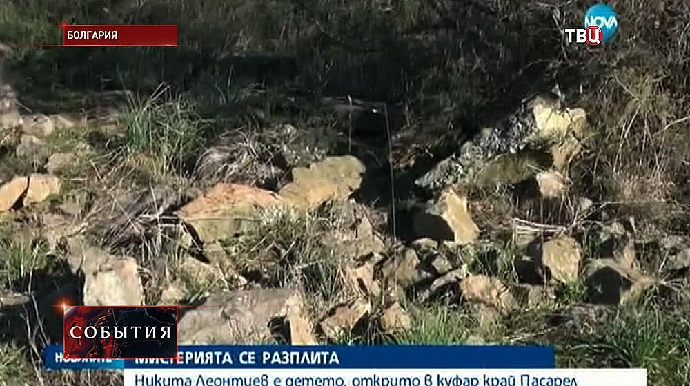 Место убийства Никиты Леонтьева