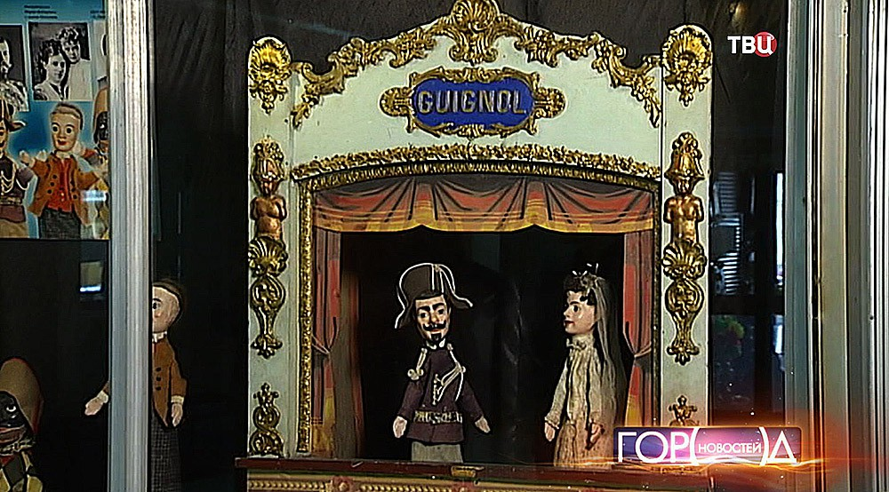 Домашний театр кукол цесаревича Алексея