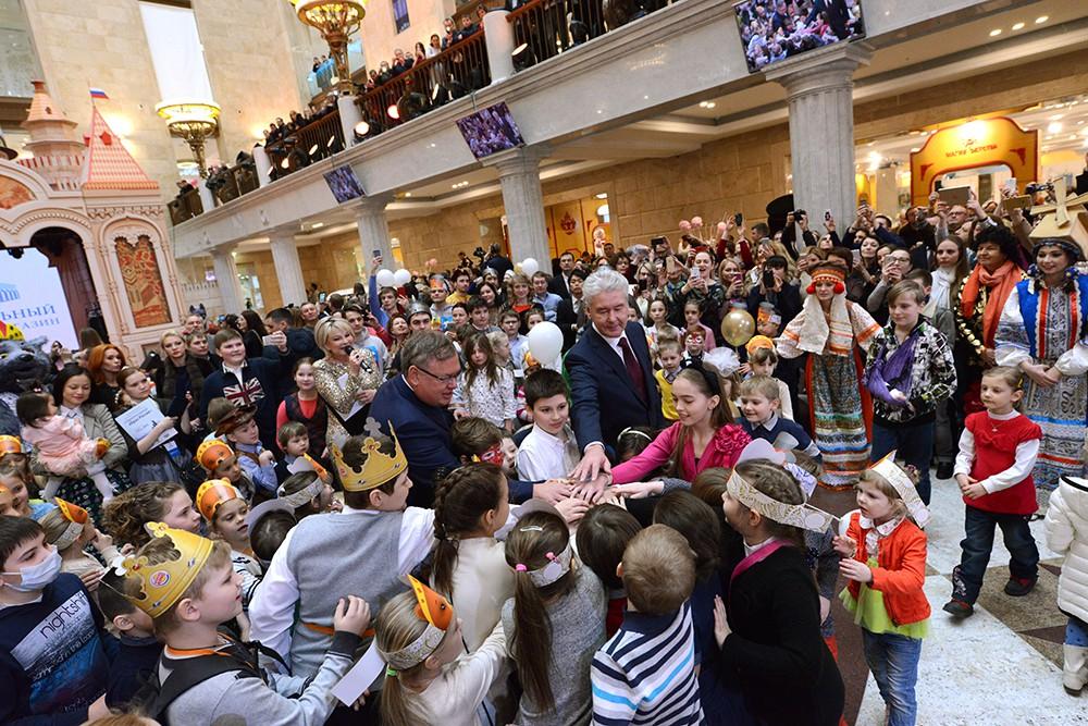 Открытие Центрального детского магазина