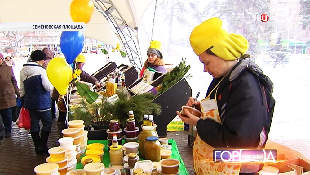 Региональная ярмарка в Москве