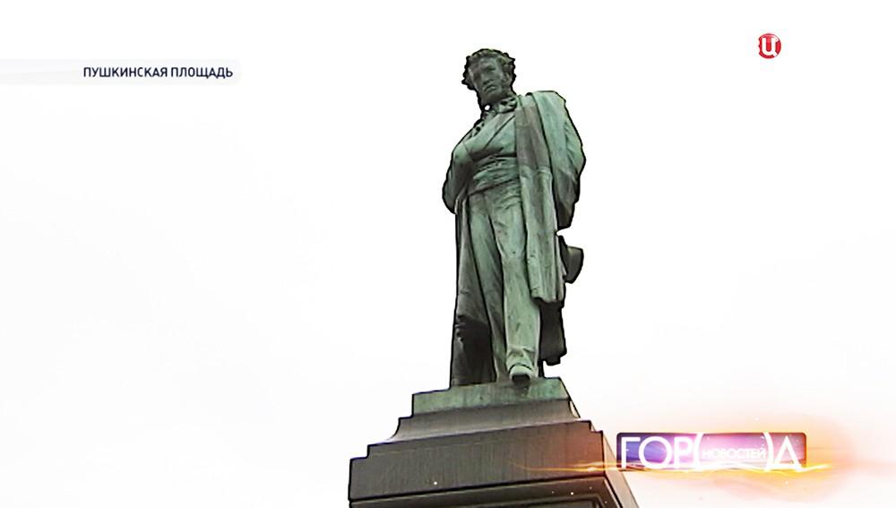 Памятник А.C. Пушкину