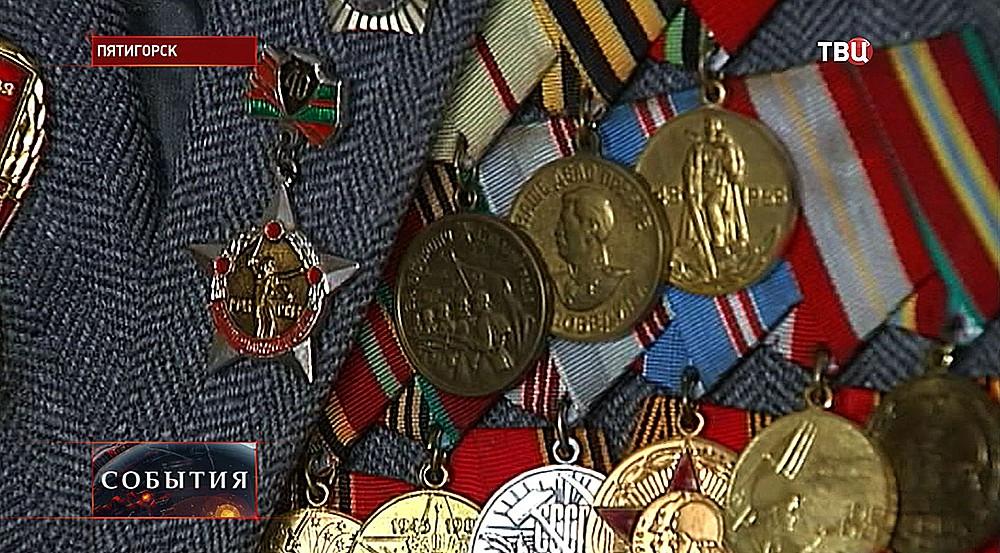Медали ветерана войны