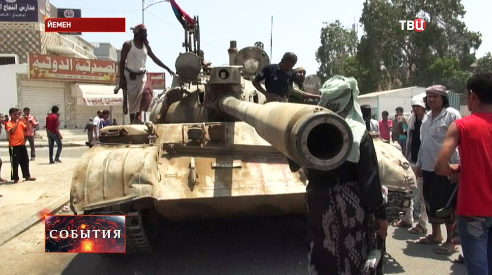 Военная обстановка в Йемене
