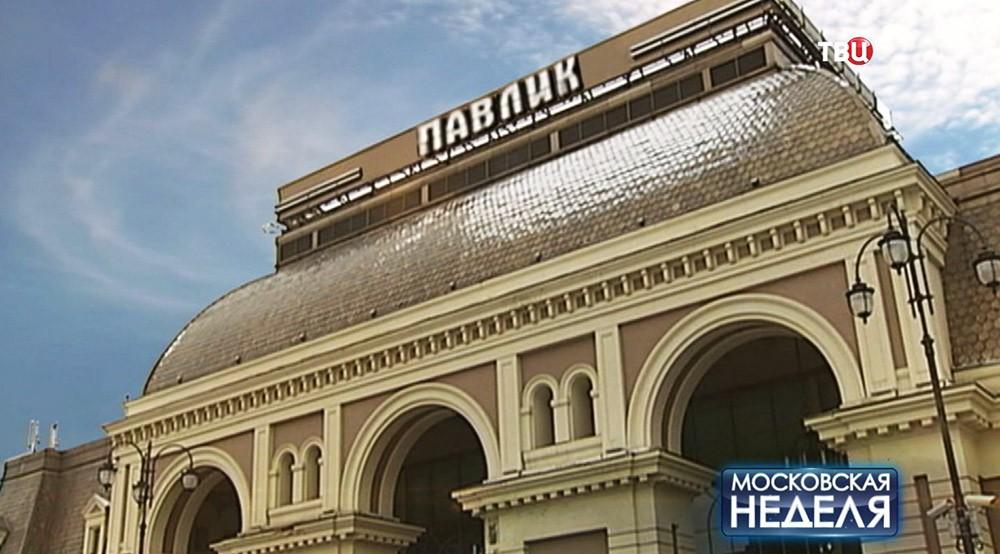 Здание Павелецкого вокзала (в простонародье — Павлик)