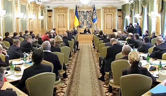 Заседание Конституционной комиссии Украины