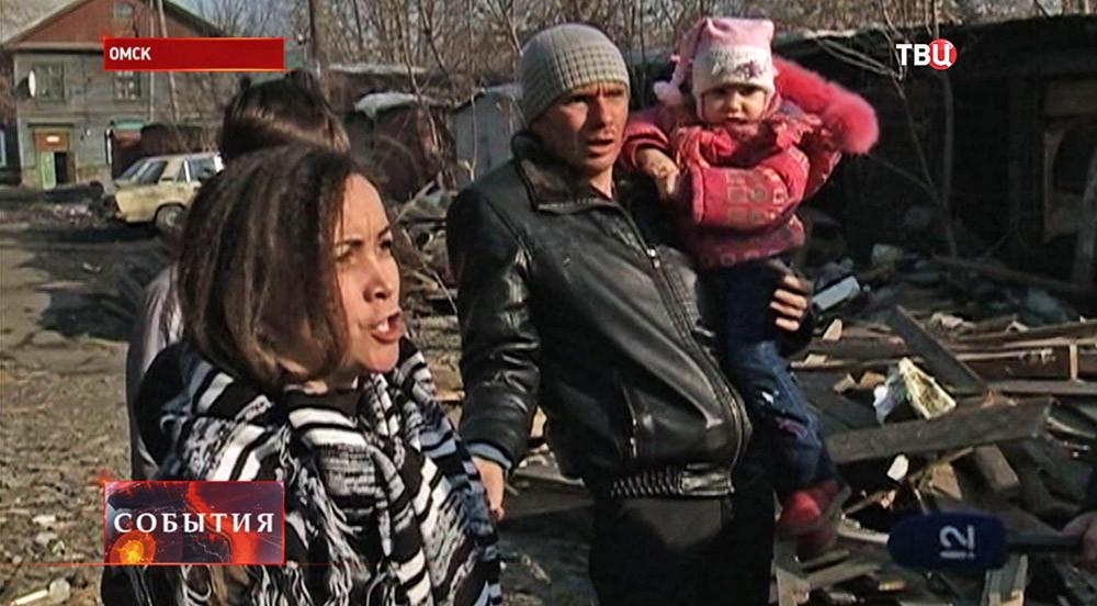 Жители снесённого дома