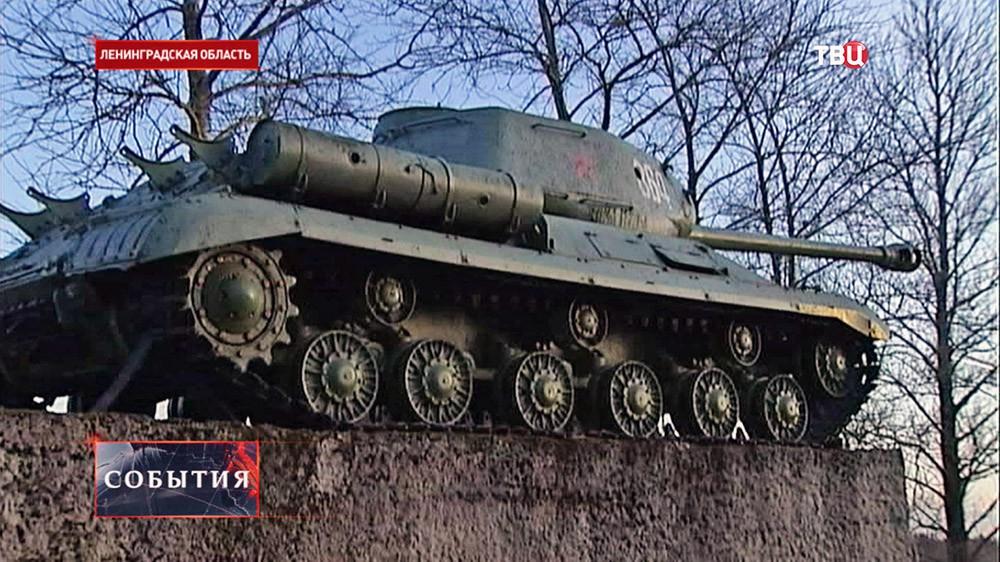 Воинский мемориал под Гатчиной