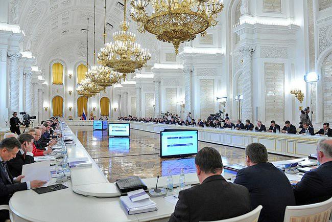 Заседании Госсовета РФ