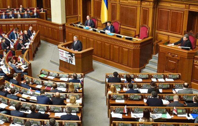Президент Польши Бронислав Коморовский выступил в Верховной Раде Украины