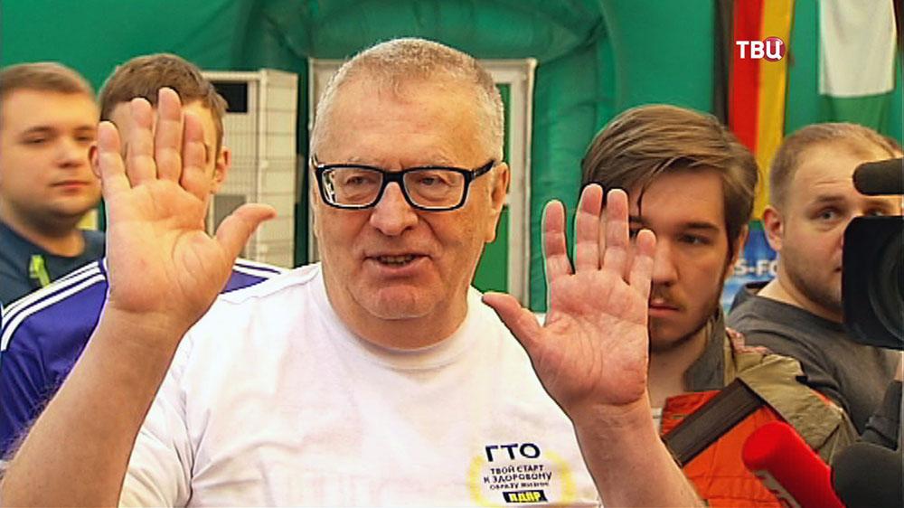 Владимир Жириновский сдает нормы ГТО
