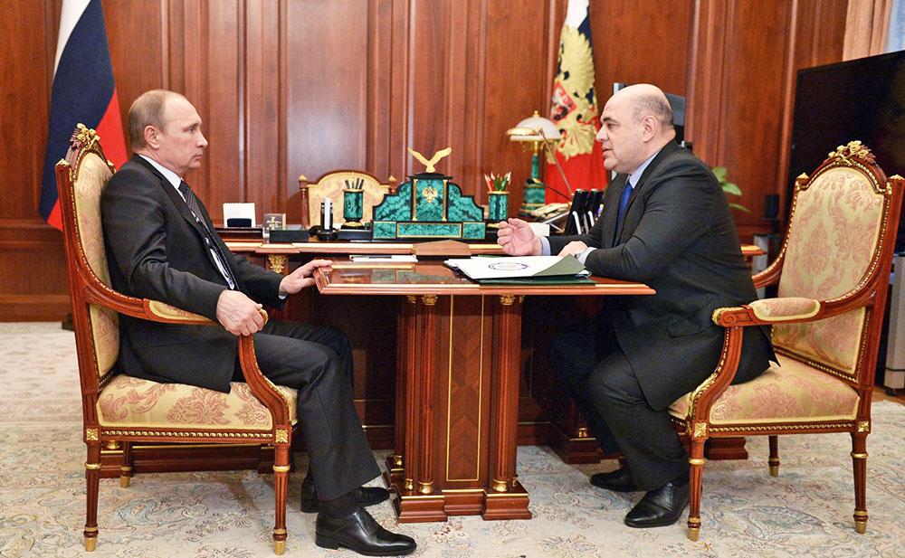 Президент России Владимир Путин и руководитель ФНМ Михаил Мишустин