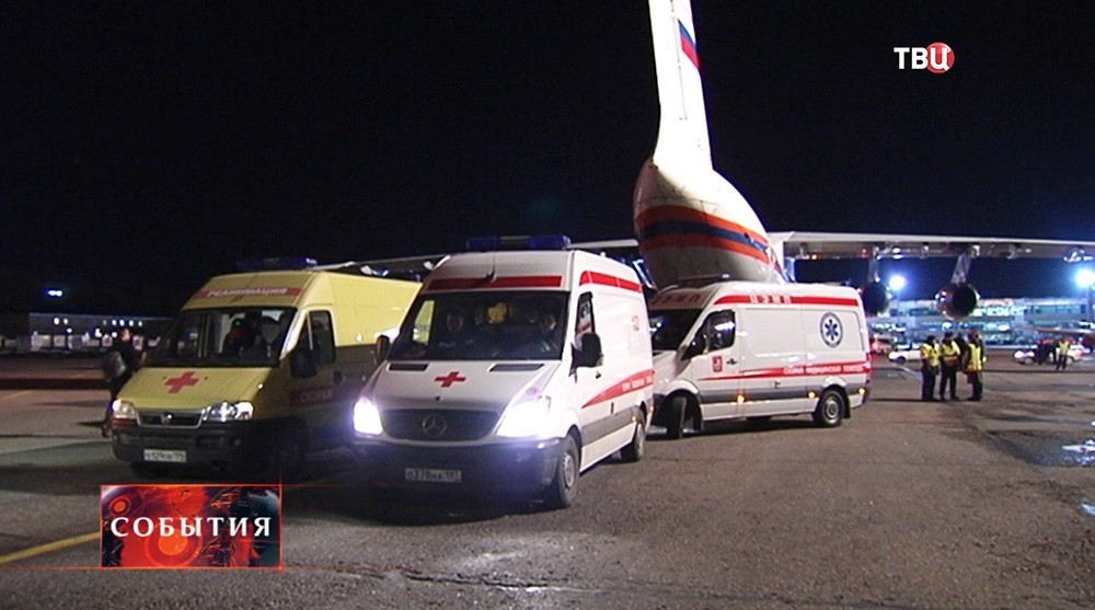 Борт МЧС и автомобили скорой помощи в аэропорту Домодедово