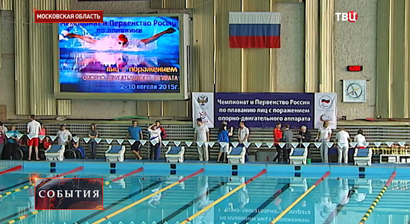 Чемпионат России среди пловцов