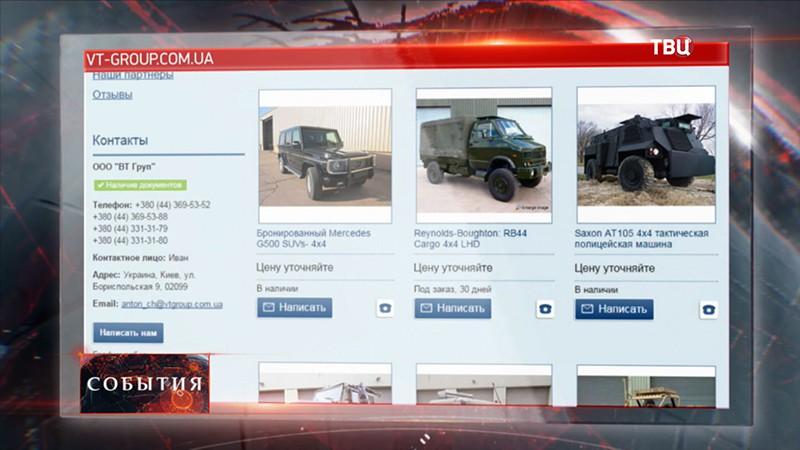 Украинская техника НАТО