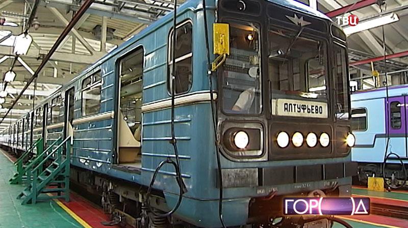 Поезд старого типа