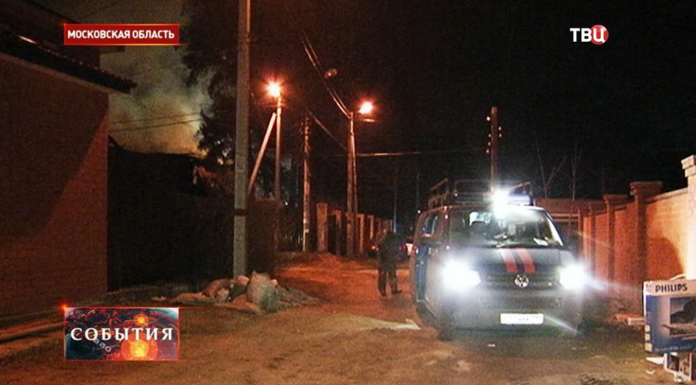 На месте происшествия в посёлке Малаховка