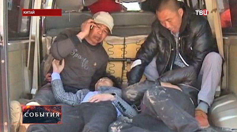 Пострадавшие люди в Китае