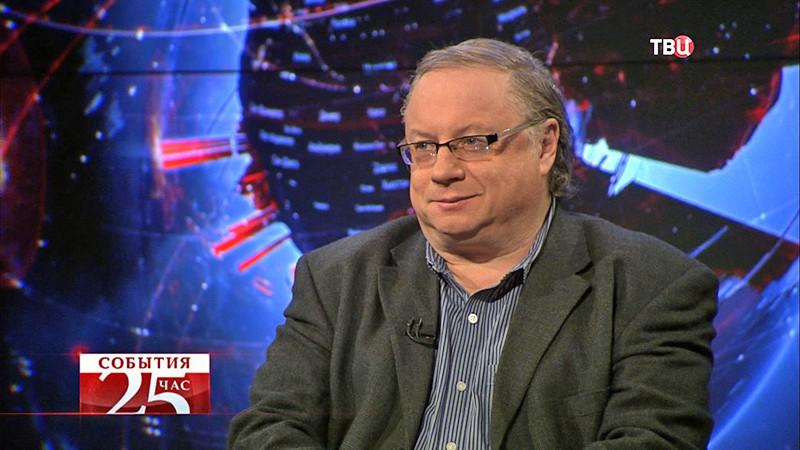 Николай Злобин, политолог, президент Центра глобальных интересов