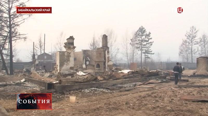 Пожар в Забайкальском крае