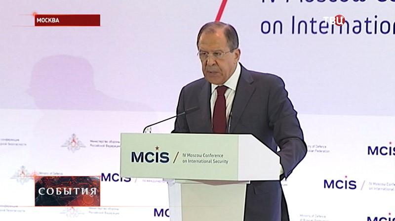 Министр иностранных дел России Сергей Лавров на Московской международной конференции по безопасности