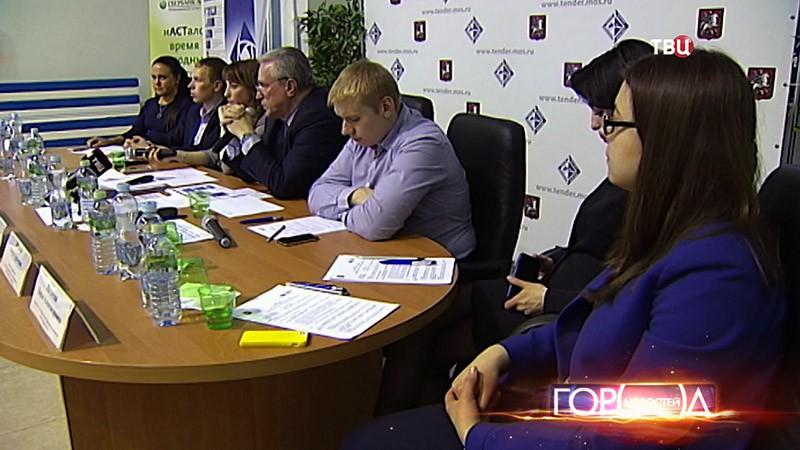 Предстаивтели тендерного комитета Москвы на заседании