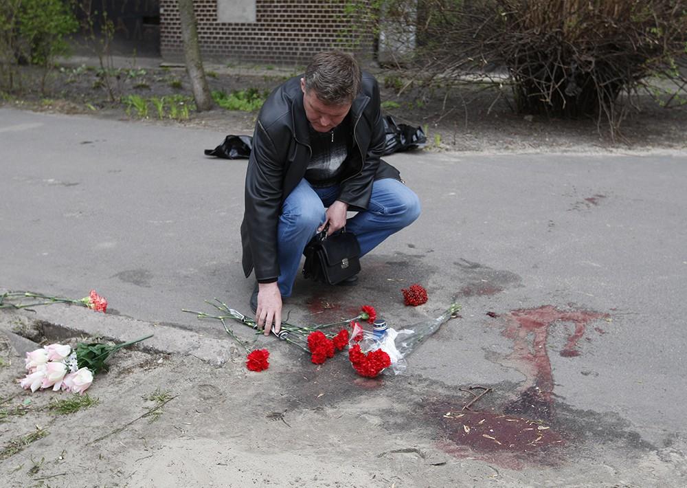 На месте убийства журналиста Олеся Бузины
