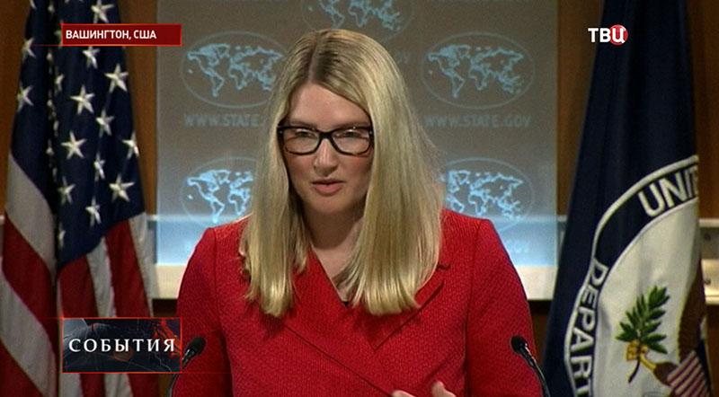 Представитель Госдепа США Мари Харф