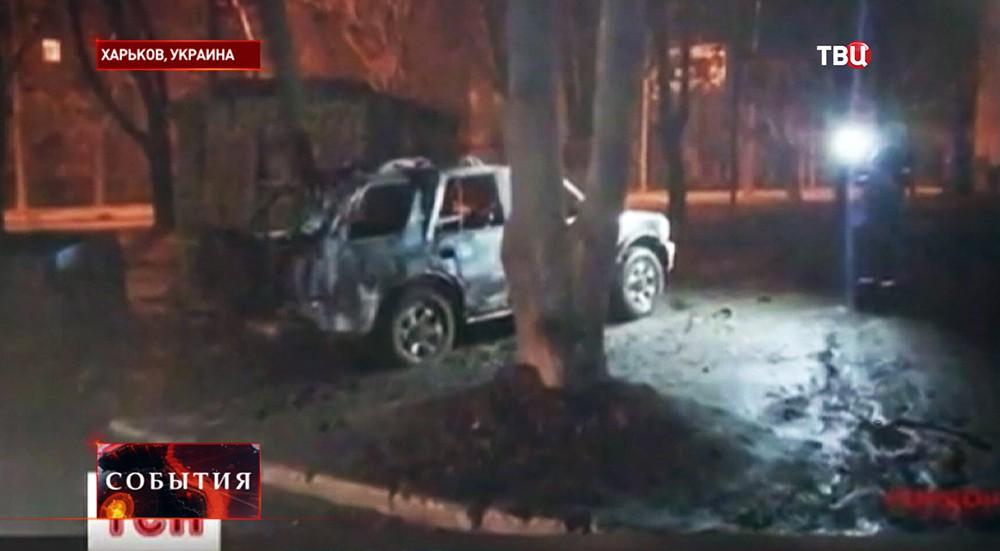 Подрыв внедорожника украинских силовиков в Харьковской области