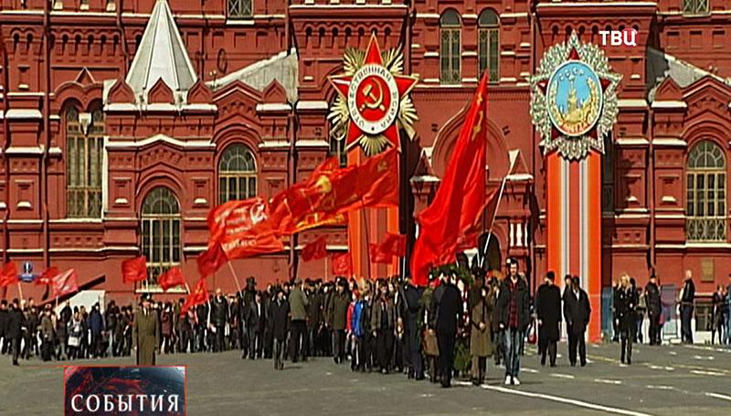 Коммунисты отмечают 145-ю годовщину со дня рождения Ленина