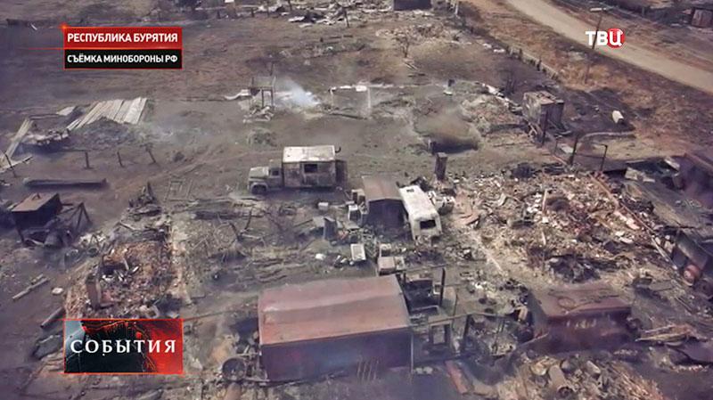 Последствия природных пожаров в Бурятии