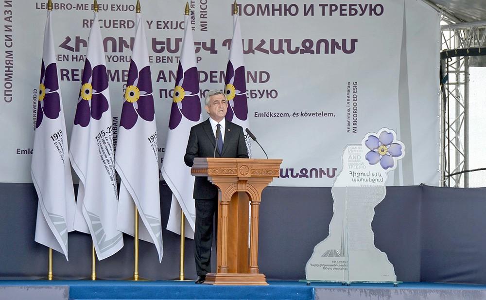 Президент Армении Серж Саргсян на церемонии поминовения жертв геноцида армян