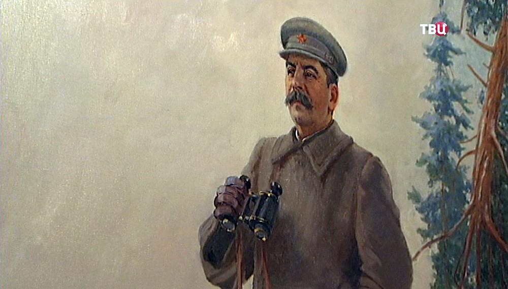 Портрет Иосифа Виссарионовича Сталина