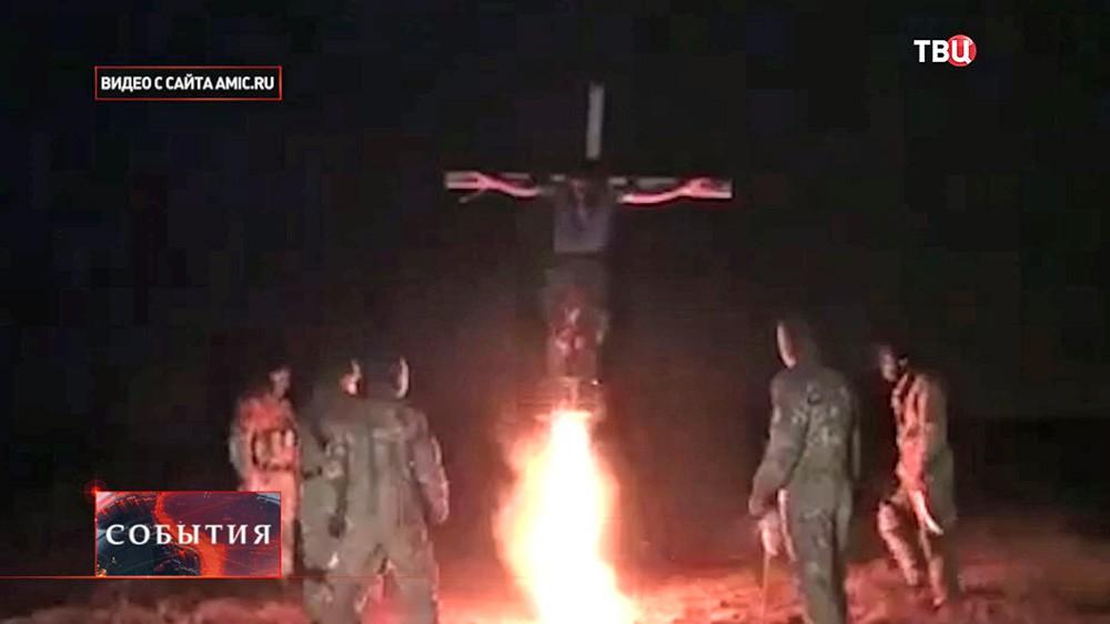 "Казнь ополченца бойцами ""Азова"""