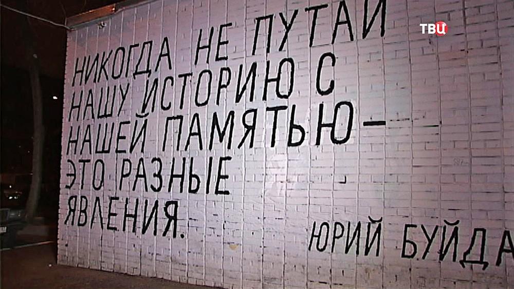 """""""Библионочь"""" в Москве"""
