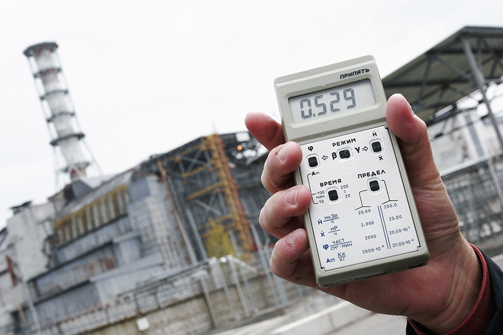 Замеры радиационного фона у энергоблока Чернобыльской АЭС