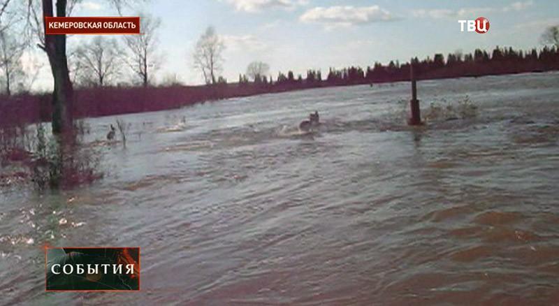 Наводнение в Кемеровском крае