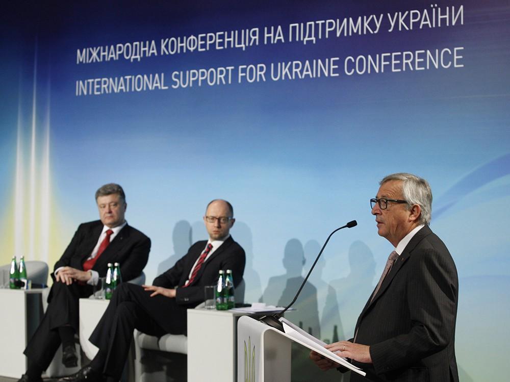 Международная конференция в поддержку Украины