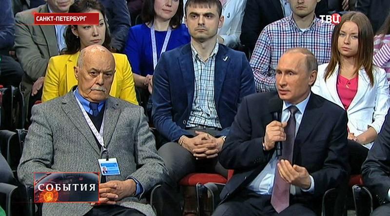 Владимир Путин на медиафоруме в Санкт-Петербурге