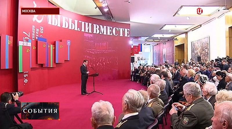 """Выставка """"Ветеранов"""""""