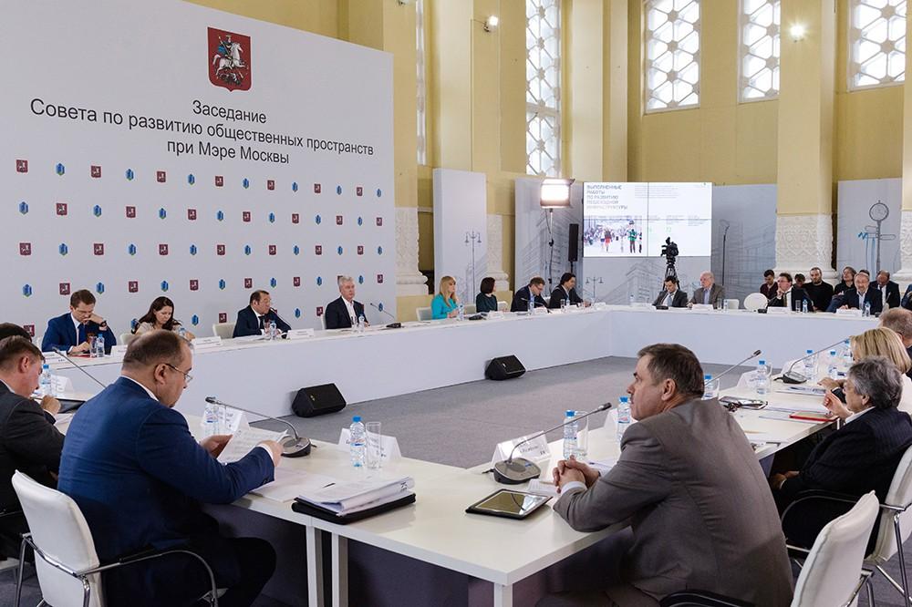 Заседание Совета по развитию общественных пространств при правительстве Москвы