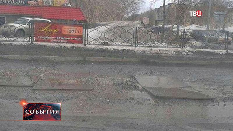 Дорожные ямы в Петропавловске-Камчатском