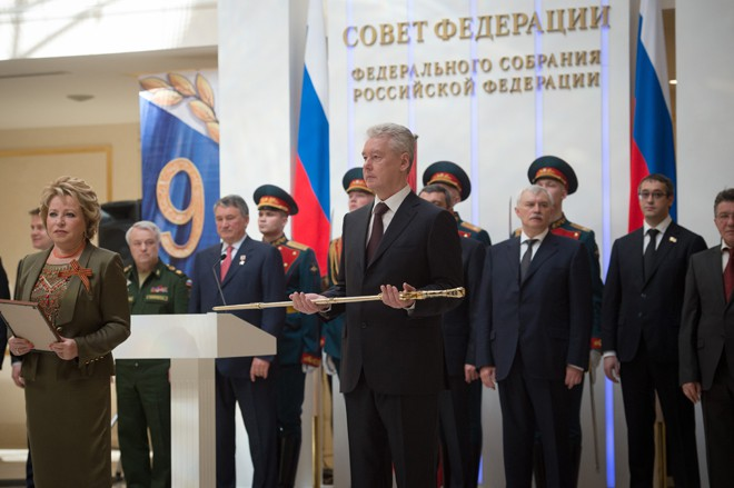 Сергей Собянин на торжественной церемонии в Совете Федерации