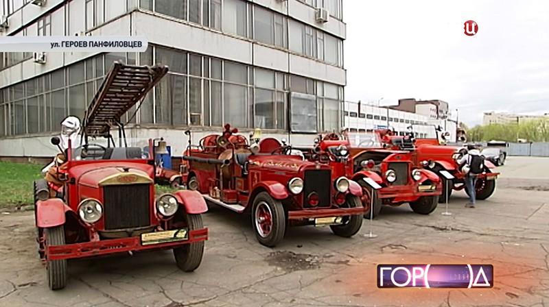 Выставка ретро-техники пожарной охраны