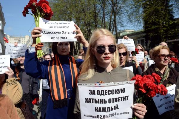 Участники акции памяти по погибшим в Одессе